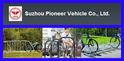 suzhou pioneer vehicle co  ltd logo