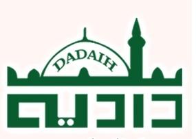 DADIAH GENERAL TRADING logo