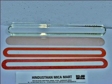 Hindusthan Mica Mart logo