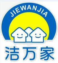 GAOAN CITY JIEWANGJIA DAILY PRODUCT MANUFACTURING CO.,LTD. logo