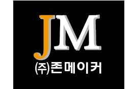 JohnMaker Co.,Ltd logo