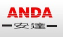 CHINA ANDA INDUSTRAL CO.,LIMITED logo