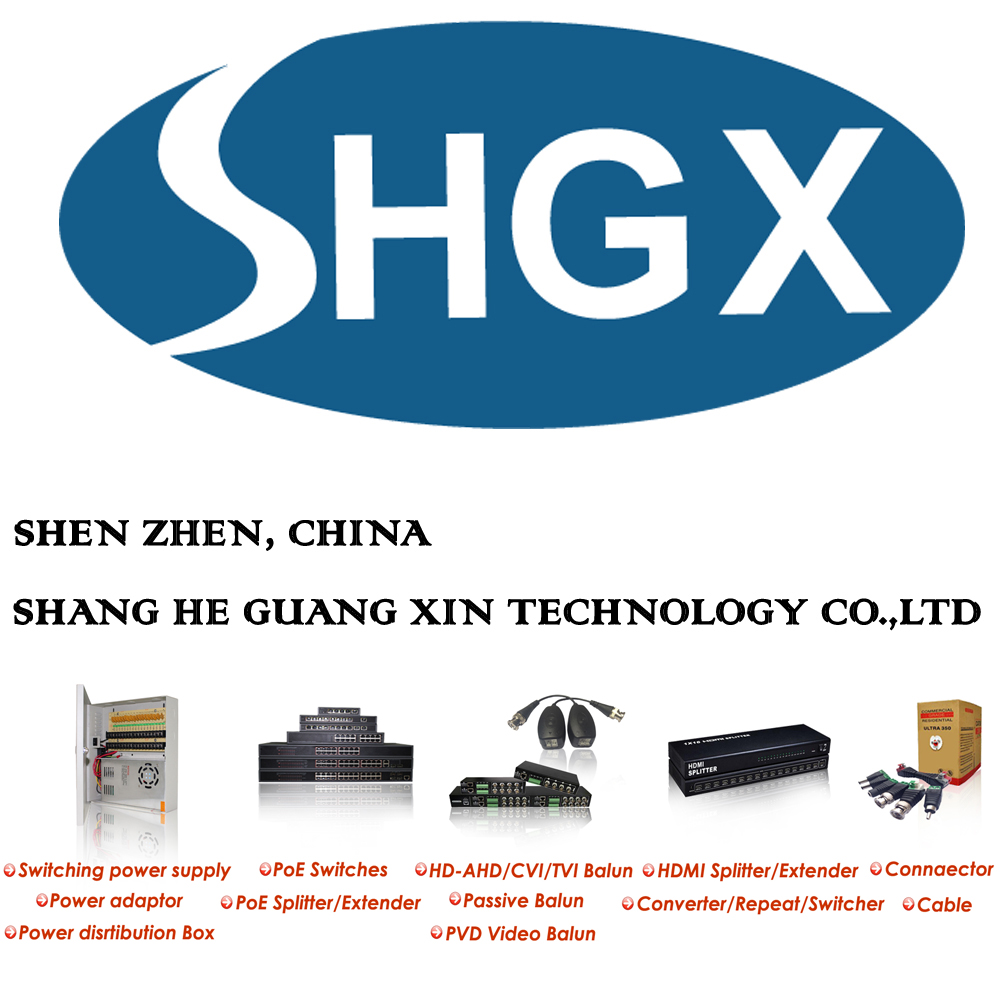 Shenzhen Shangheguangxin Technology co.,ltd logo