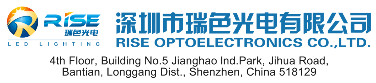 Rise Optoelectronics Co,Ltd logo