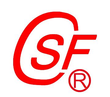 Anhui Safe Electronics CO.,LTD. logo