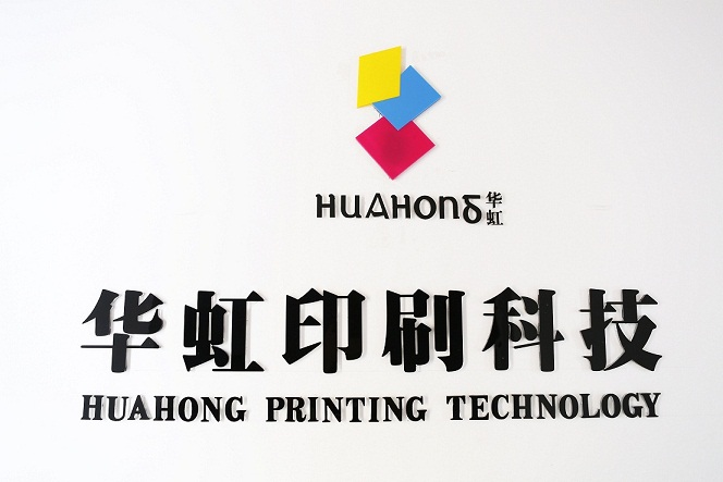 Hangzhou HuaHong Printing Technology Co.,Ltd logo