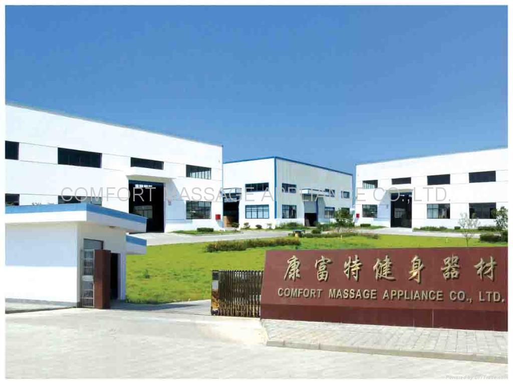 Huangshan Comfort Massage APPL. CO.,LTD. logo