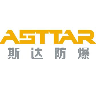 Shaanxi ASTTAR Explosion-proof Safety Technology Co., Ltd. logo