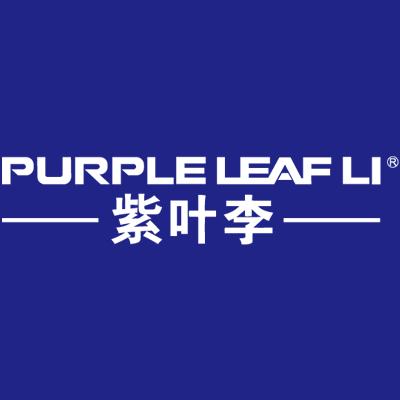 Dongguan Qianxi Electronic Co,.Ltd logo