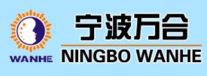 Ningbo Wanhe Import&Export Co.,Ltd logo