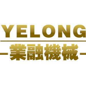ningbo beilun yelong autoparts co.,ltd logo
