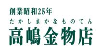 Takashima Hardware Store Co., Ltd. logo