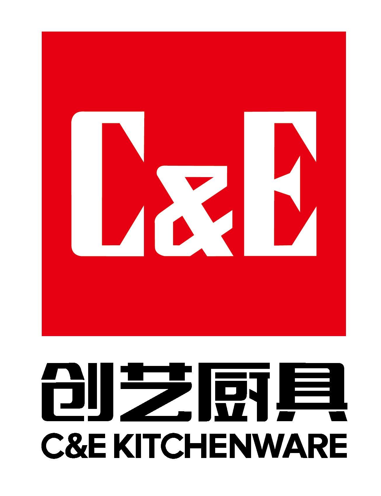 C&E kitchenware logo