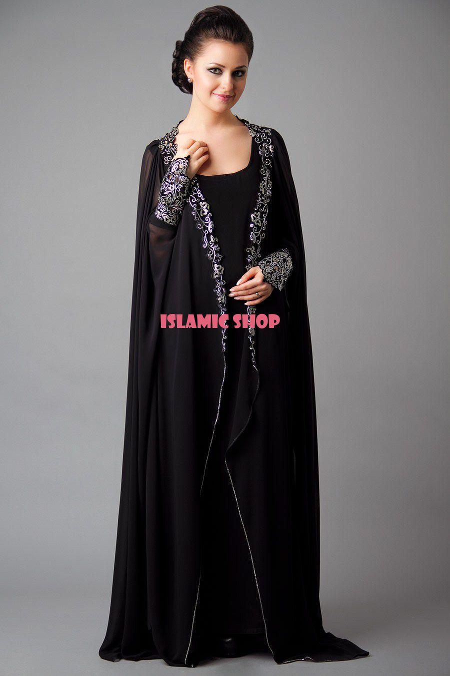 Islamic Shop logo