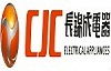 ShenZhen ChangJinCheng Electrical Appliances Co.,Ltd logo