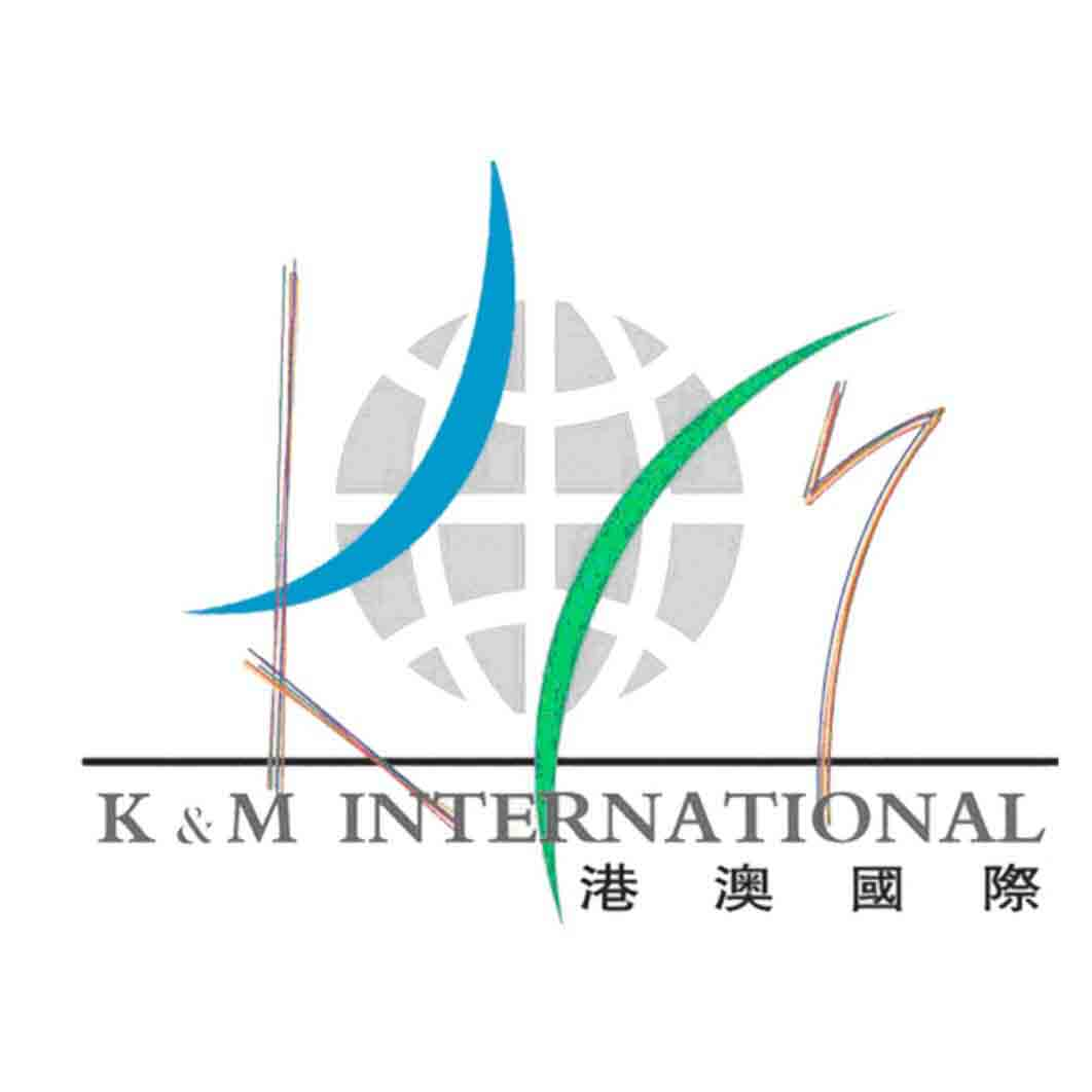 HongKong&Macau international intellectual property corporation limited logo
