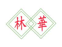 Kaili City Shuanglin Mining Company Limited logo
