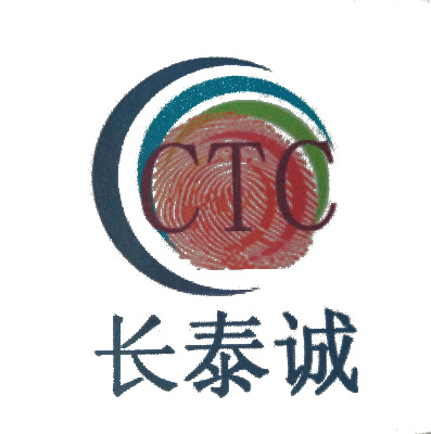Xi'an Jumu Biological engineering co., LTD logo
