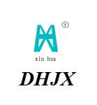 Shandong Guanxian Large Scale Mechanicale Equipment Co.,Ltd logo