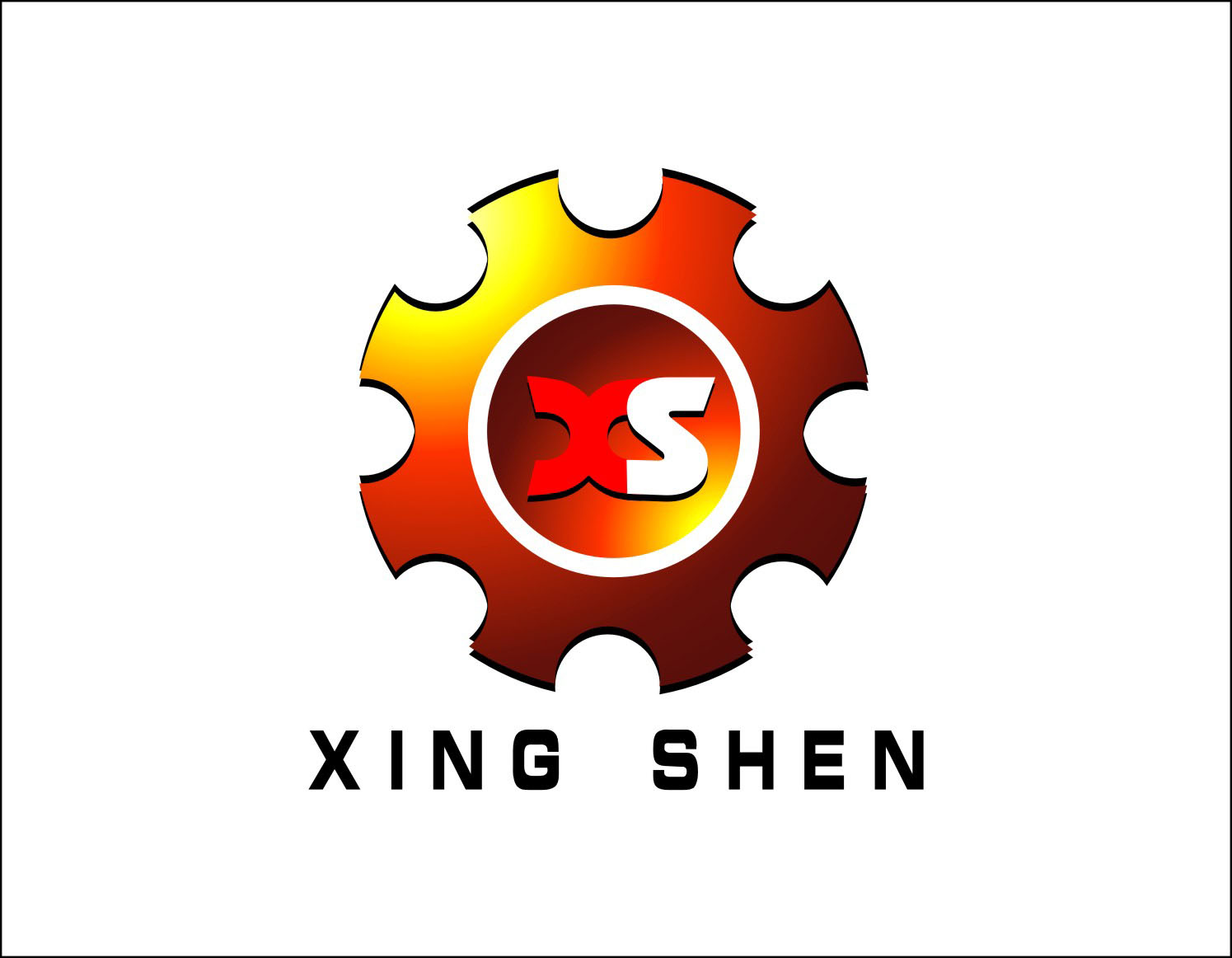 Guangzhou Xingshen Auto Parts Co., Ltd logo