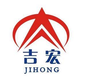 Jinan Jihong Machinery Co., Ltd logo