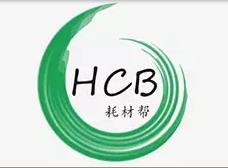 Guangzhou HCB office Equipment Co.,Ltd logo