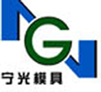 Zhejiang Huangyan Ningguang Mould Co., Ltd. logo