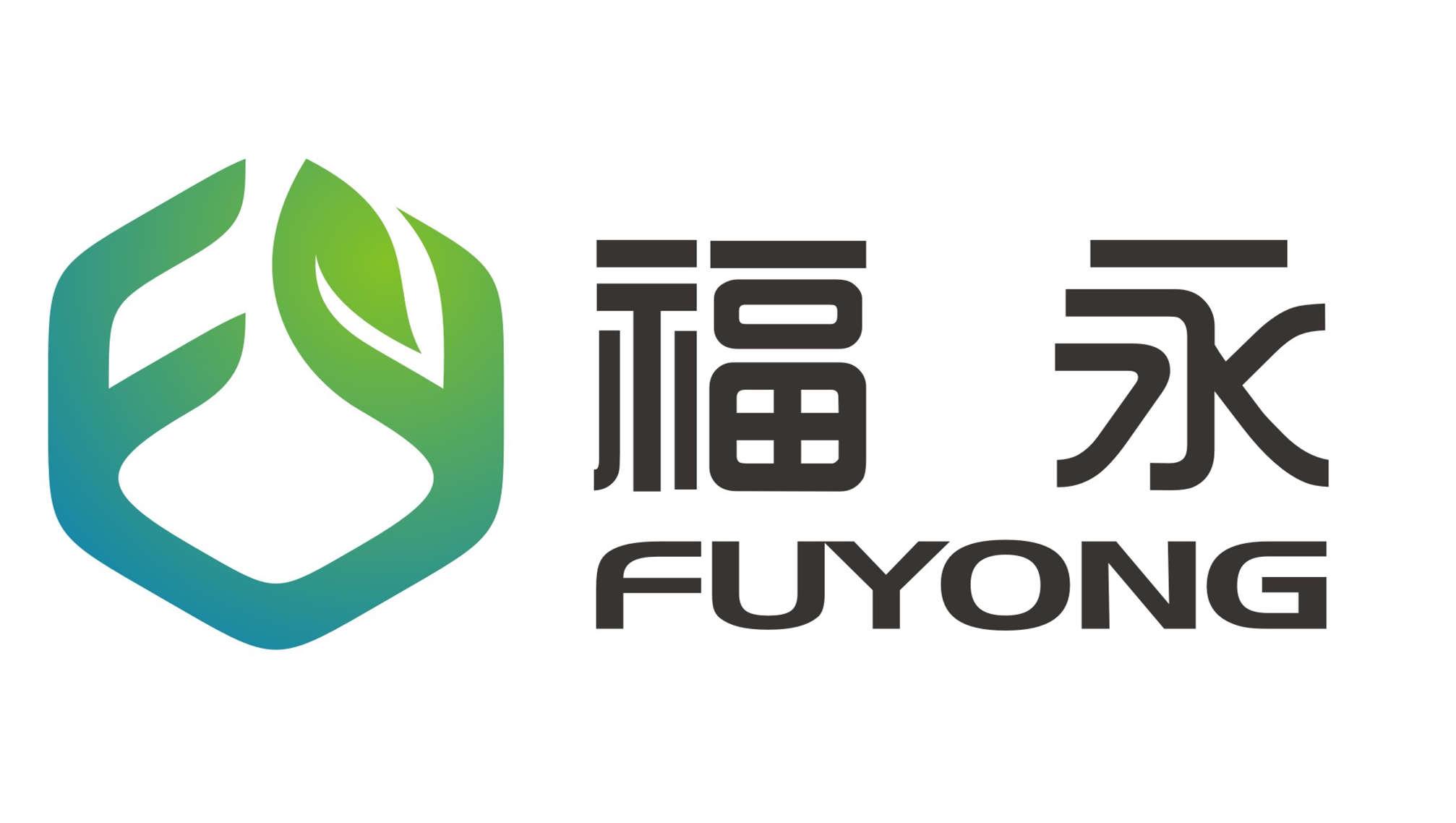 Inner Mongolia Fuyong Agriculture Development logo