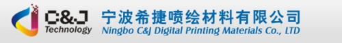 NINGBO C&J DIGITAL PRINTING  MATERIAL CO., LTD. logo