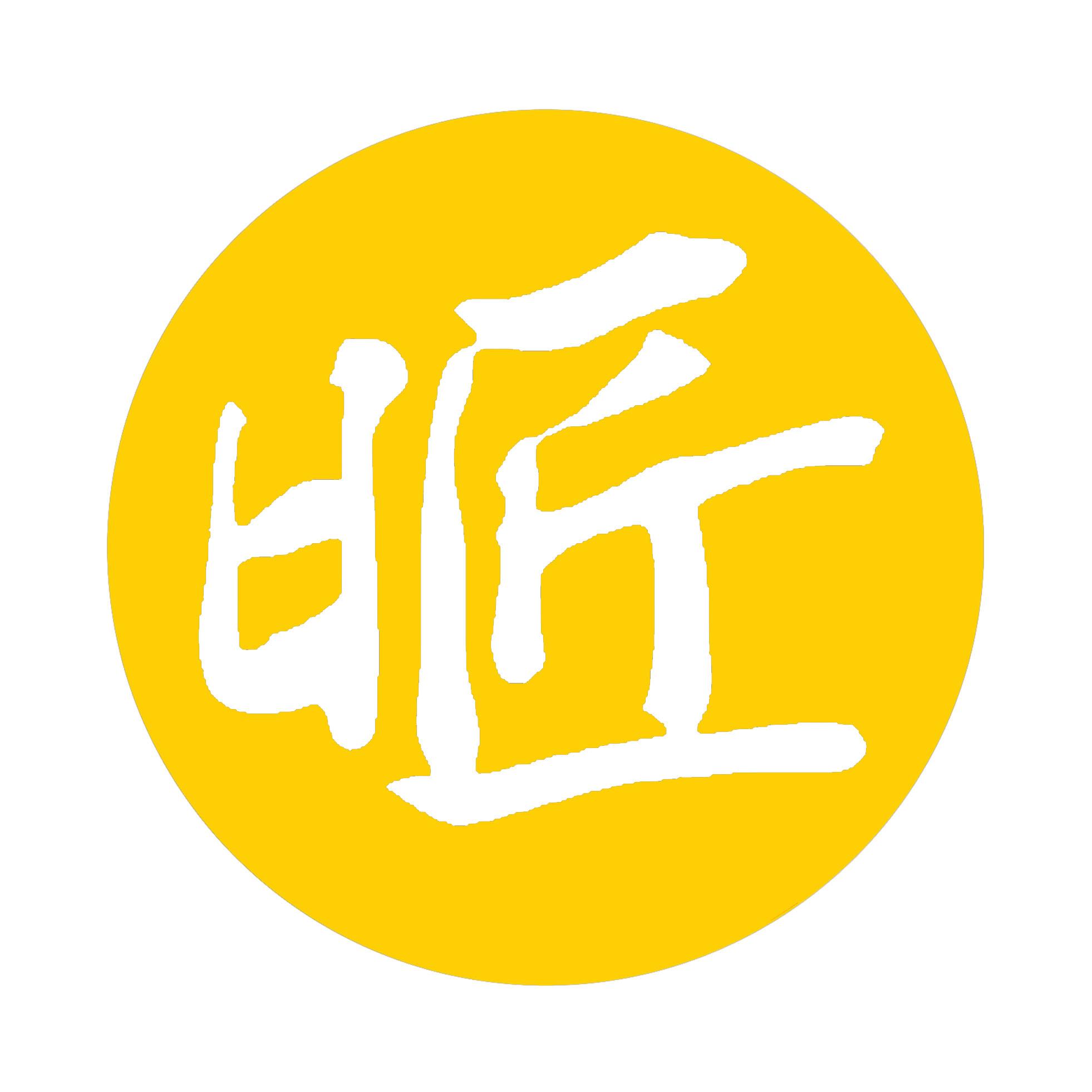 Xiamen Jiangxin Plastic Box Co .,Ltd logo