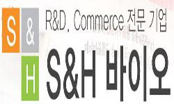 S&H BIO co.,LTD logo