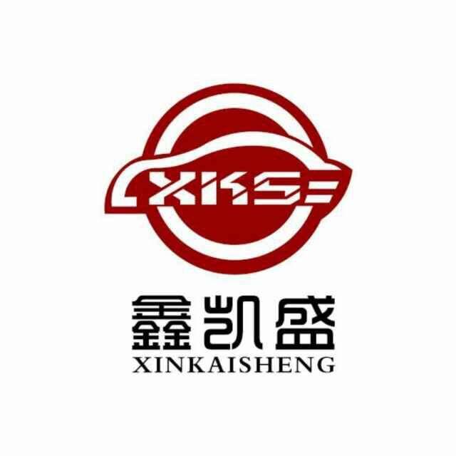 DanYang XinKai Sheng Auto parts Co.,Ltd logo