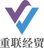 Jinan Zhonglian International Trading Co.,Ltd logo