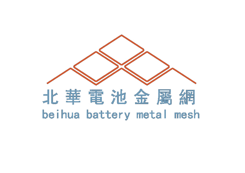 Foshan Beihua battery metal mesh factory logo