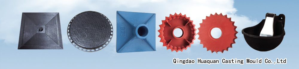 Qingdao Huaquan Casting Mould Co., Ltd. logo