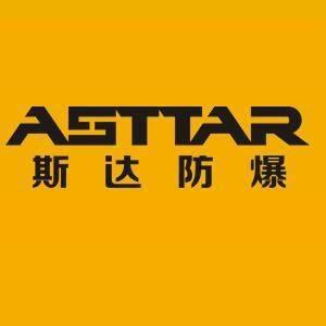 Shaanxi Asttar Explosion-proof Safety Technology Co., Ltd. logo