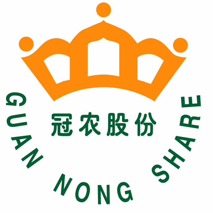 XINJIANG GUANNNONG TOMATO PRODUCTS CO., LTD logo