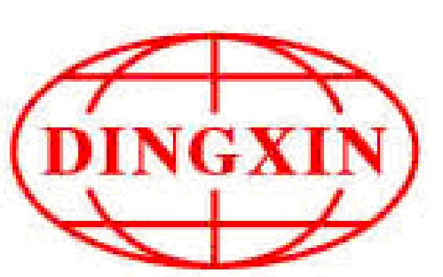 DINGXIN Electric Group Co.,LTD. logo