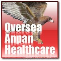Oversea Anpan Healthcare Medical logo
