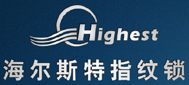 Highest Intelligent Industry Co., Ltd logo