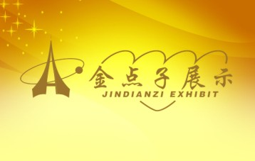 Guangzhou Jindianzi Display Products Co., Ltd. logo
