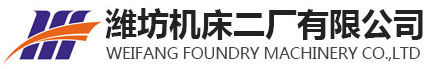 weifang foundry machinery co. Ltd logo