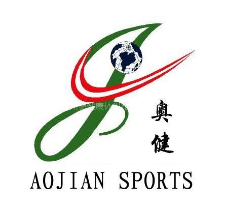 Guangzhou Aojian Sports Leisure Facilities Co.,Ltd logo