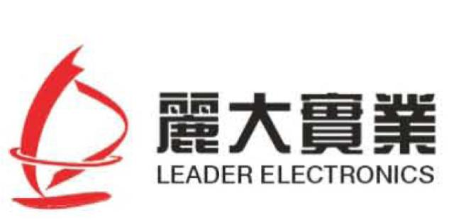Dongguan Leader Electronics Industrial Co.,Ltd logo