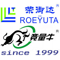 Shenzhen Roeyuta Electronics Co.,Ltd logo