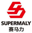 Shandong Supermaly Generating Equipment Co., Ltd logo