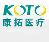 Xuzhou Koto Medical Equipment Co.,Ltd logo