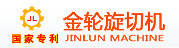 SHANDONG FEIXIAN JINLUN MACHINERY FACTORY logo