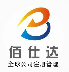 BSIDA INTERNATIONAL BUSINESS (HK) LIMITED logo