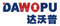 Hangzhou Dawopu Trading Co.,Ltd logo